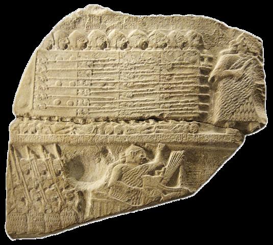 Mesopotamian Stele